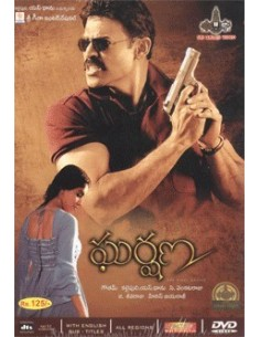 Gharshana DVD