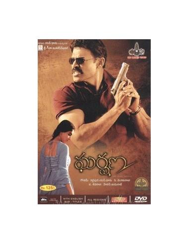 Gharshana DVD