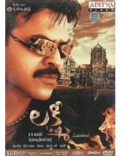 Lakshmi DVD