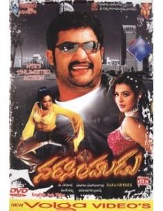 Narasimhudu DVD