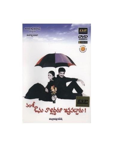 Avunu Valliddharu Ishtapaddaru DVD