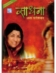 Sadhana - Devotional Songs By Lata Mangeshkar (2CD)