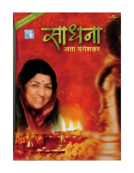 Sadhana - Devotional Songs By Lata Mangeshkar (2CD)
