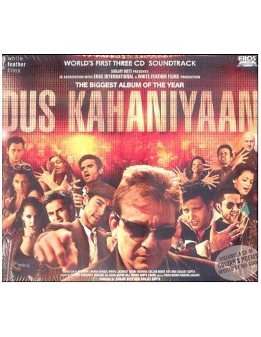 Dus Kahaniyaan CD