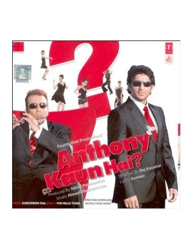 Anthony Kaun Hai CD