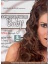 Take Me Home Baby Remix CD