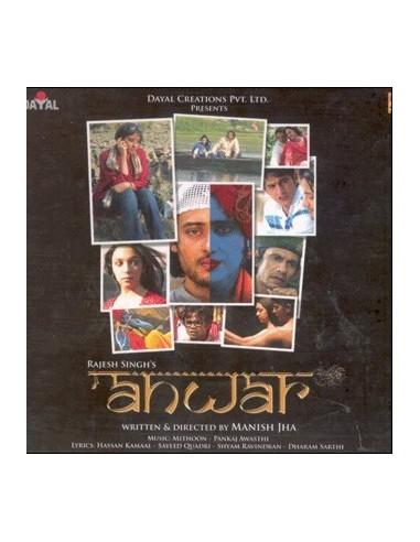 Anwar CD