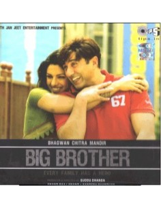 Big Brother CD