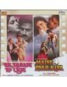 Ek Duuje Kee Liye   Maine Pyar Kiya - CD