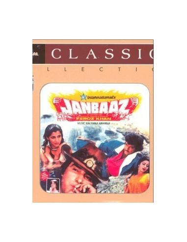 Janbaaz CD