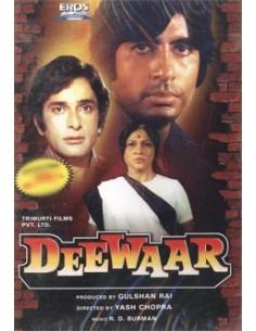 Deewaar DVD - Collector (1994)