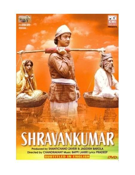 Shravankumar DVD