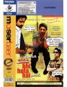 Waisa Bhi Hota Hai Part II DVD