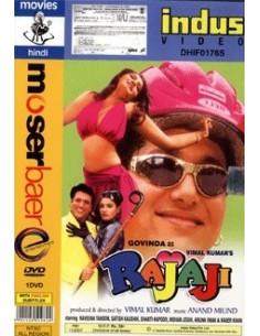 Rajaji DVD (Collector)