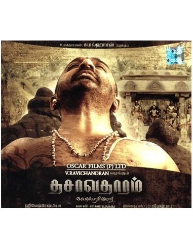 Dhasavathaaram CD