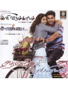 Santhosh Subramaniyam / Sandai / Ini Varum Kalam - CD
