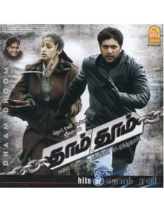 Dhaam Dhoom / Hits of Jeyam Ravi - CD