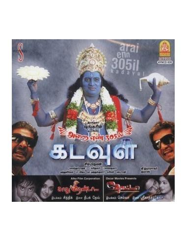 Arai Enn 305-il Kadavul / Sadhumiranda / Thotta - CD