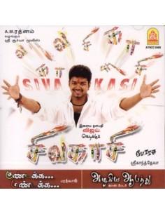Sivakasi / Kundakka Mandakka / Azhahiya Abathu - CD