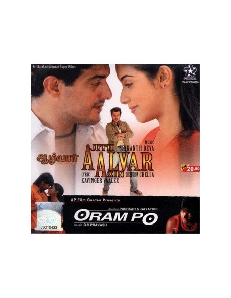 Aalvar / Oram Po - CD