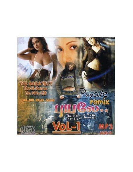 Puyale Remix Vol. 1 - MP3
