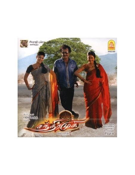 Chandramukhi / Gurudeva / Manasukulae - CD