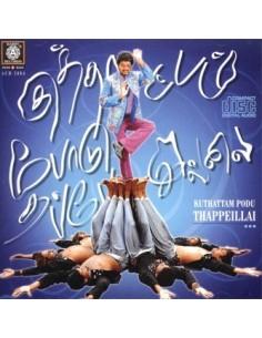 Kuthattam Podu Thappeillai CD