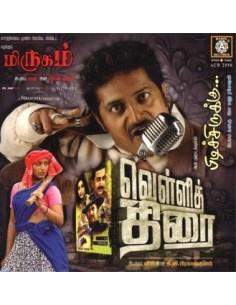Vellithirai / Mirukam / Pitichirukku - CD