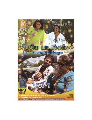 Puthiya Paadalgal Vol. 1 - MP3