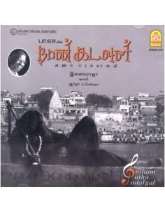 Naan Kadavul CD