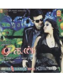 Aegan / Mega Dance Hits - CD