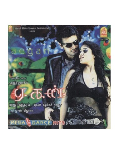 Aegan / Mega Dance Hits - CD