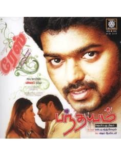 Panthayam / Race - CD