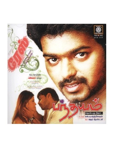 Panthayam / Race - CD