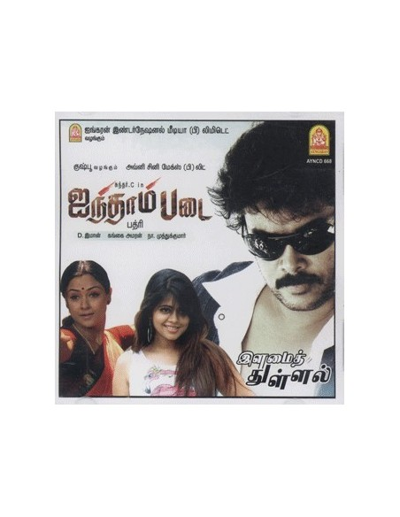 Ainthaam Padai CD