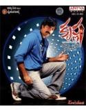 Krishna - The Power Of Indrakeeladri CD