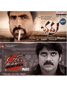 Bhadra / Mass - CD