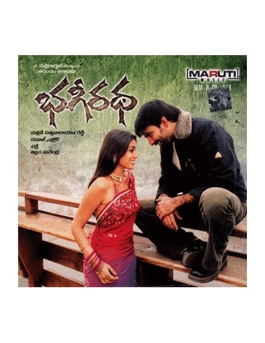 Bhageeradha CD