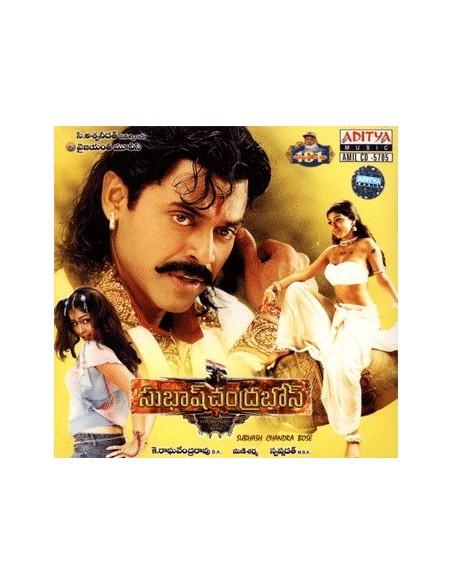 Subhash Chandra Bose CD
