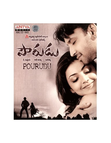 Pourudu CD