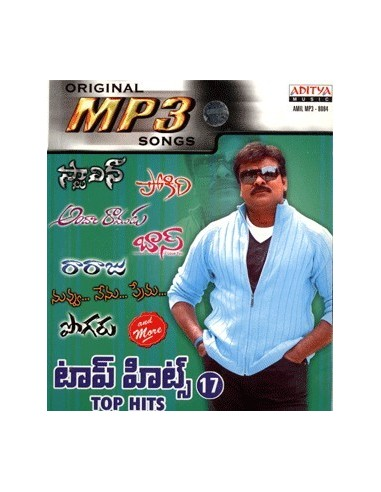 Aditya Top Hits Vol. 17 - MP3