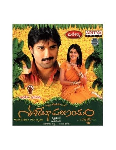 Sasirekha Parinayam CD