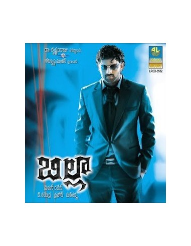 Billa CD