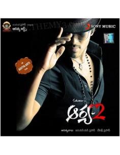Aarya 2 CD