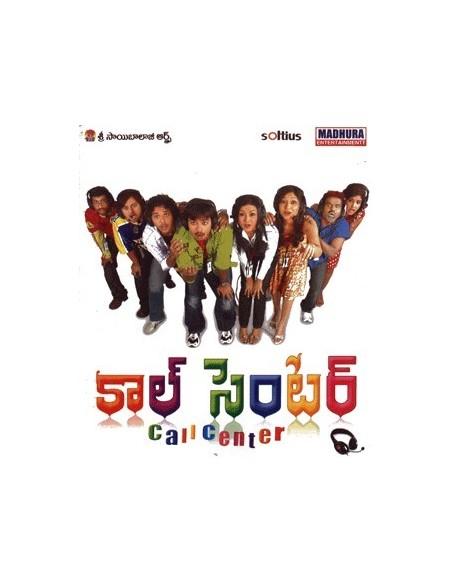 Call Center CD