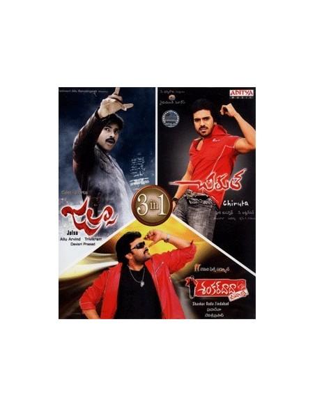 Jalsa / Chiruta / Shankar Dada Zindabad - CD