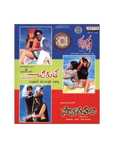Krishna / Chirutha / Swagatham - CD