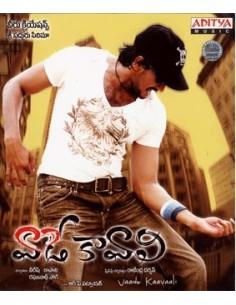 Vaade Kaavaali CD