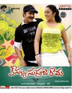 Kousalya Supraja Rama CD