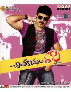 Chintakayala Ravi CD